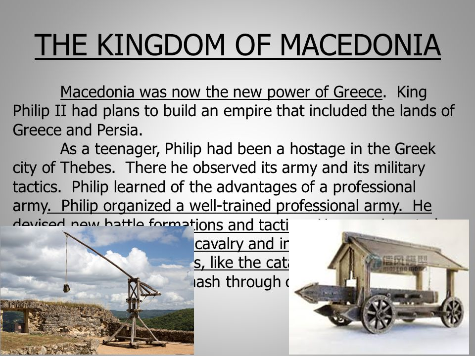 THE KINGDOM OF MACEDONIA