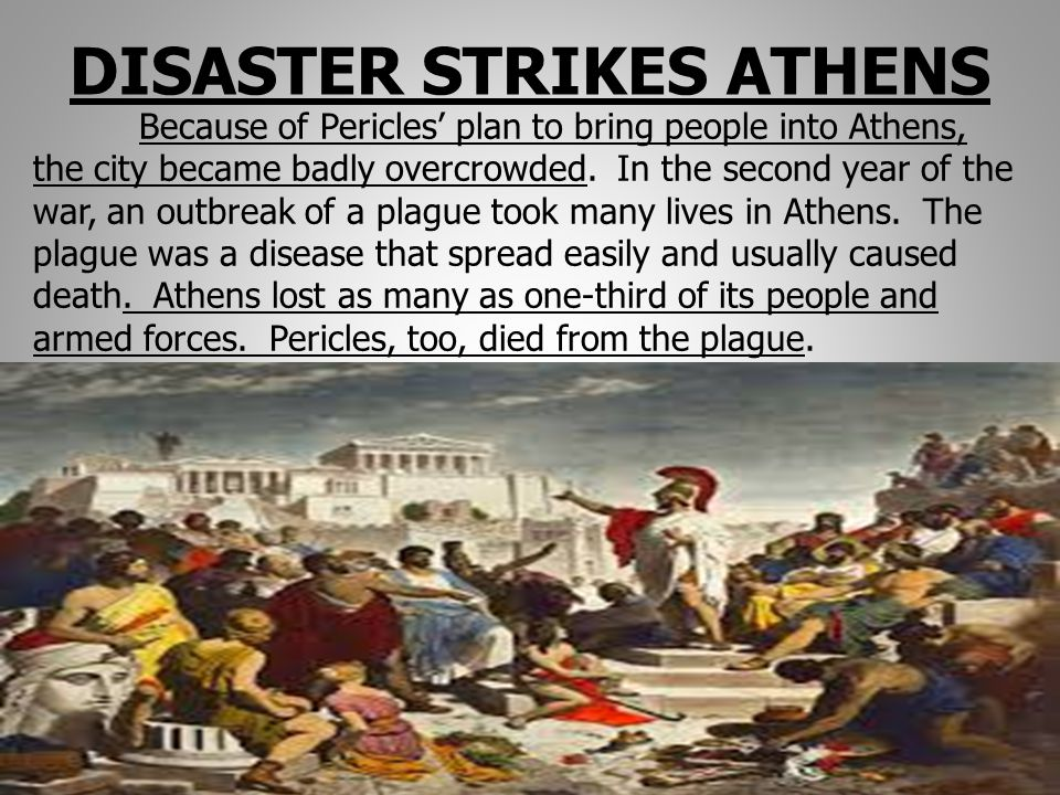 DISASTER STRIKES ATHENS
