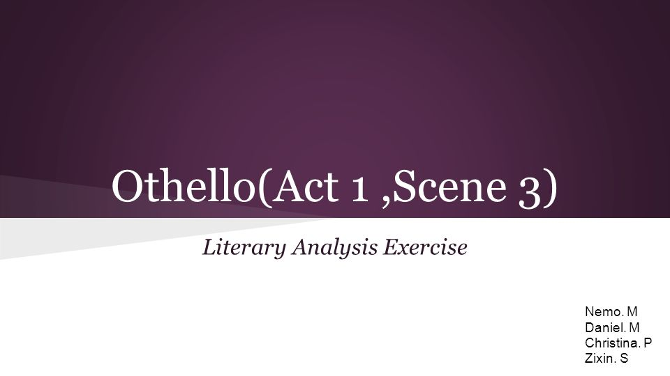 Literary Analysis Exercise