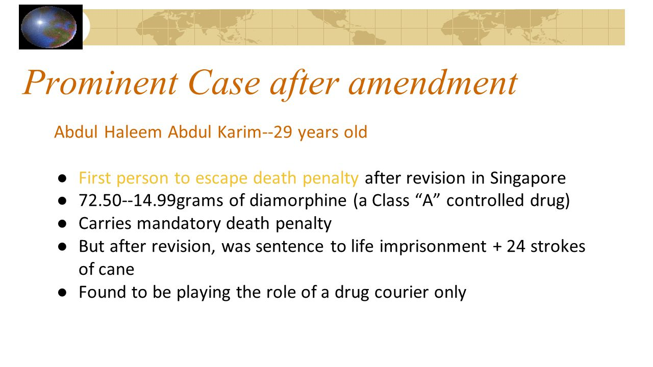 Prominent Case after amendment