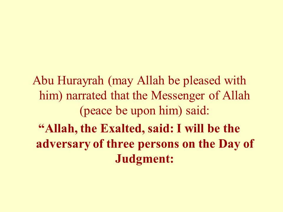 Abu Hurayrah (may Allah be pleased with him) narrated that the Messenger of Allah (peace be upon him) said:
