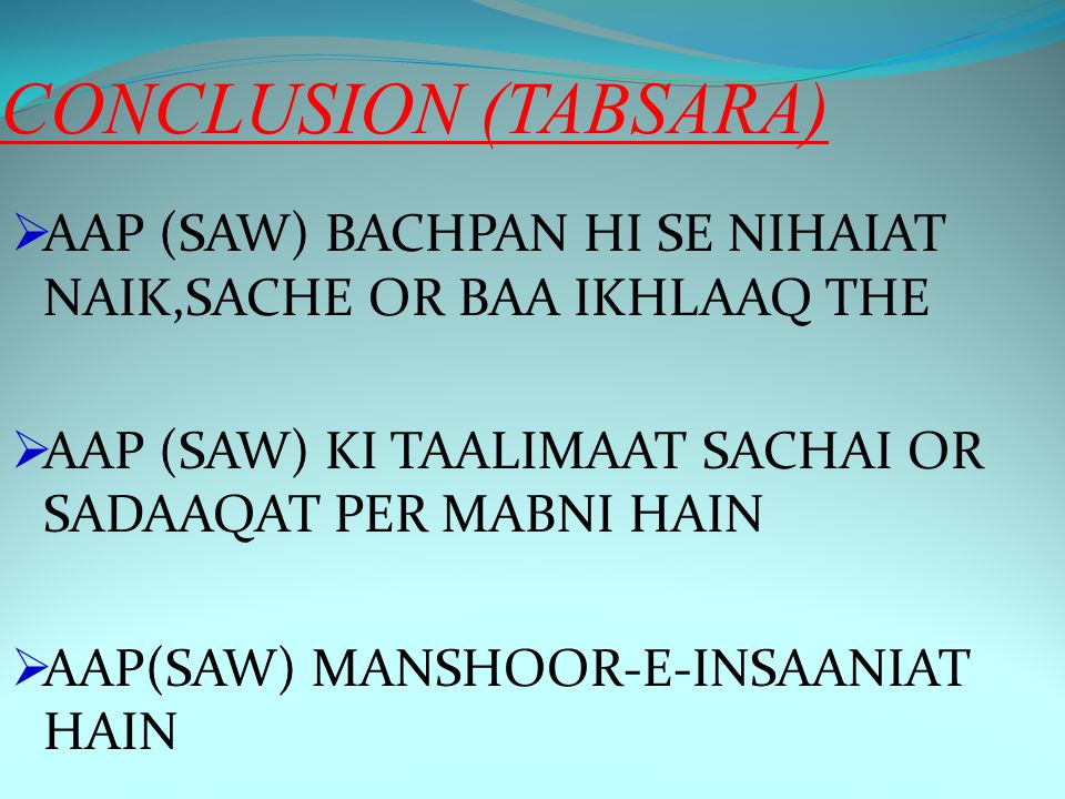 CONCLUSION (TABSARA) AAP (SAW) BACHPAN HI SE NIHAIAT NAIK,SACHE OR BAA IKHLAAQ THE. AAP (SAW) KI TAALIMAAT SACHAI OR SADAAQAT PER MABNI HAIN.