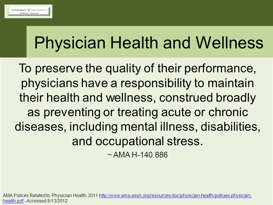 Physician Health and Wellness