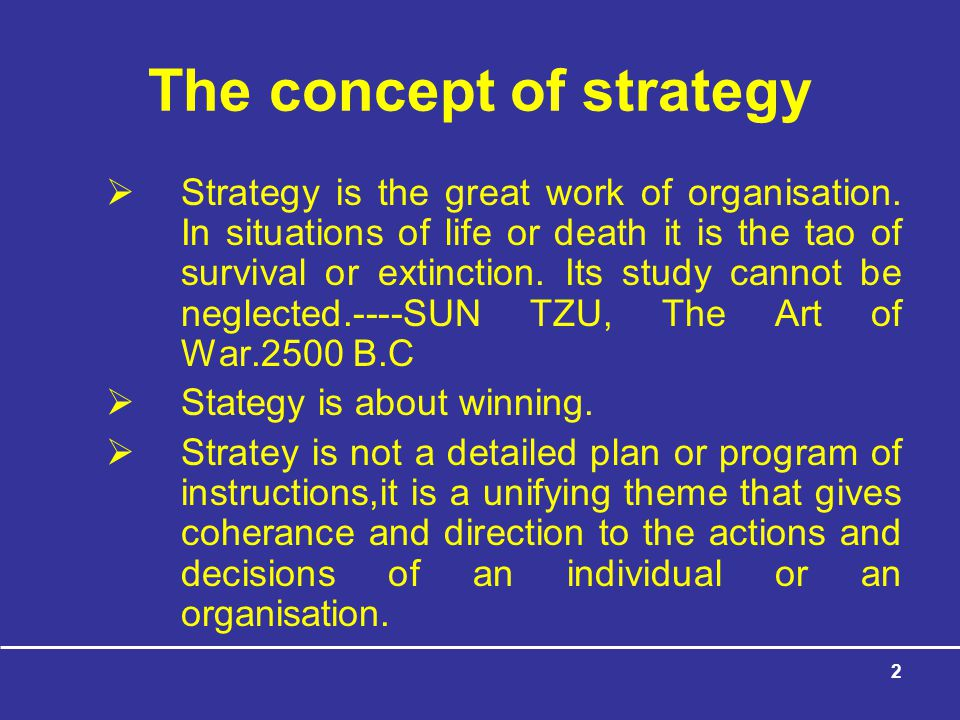 The concept of strategy