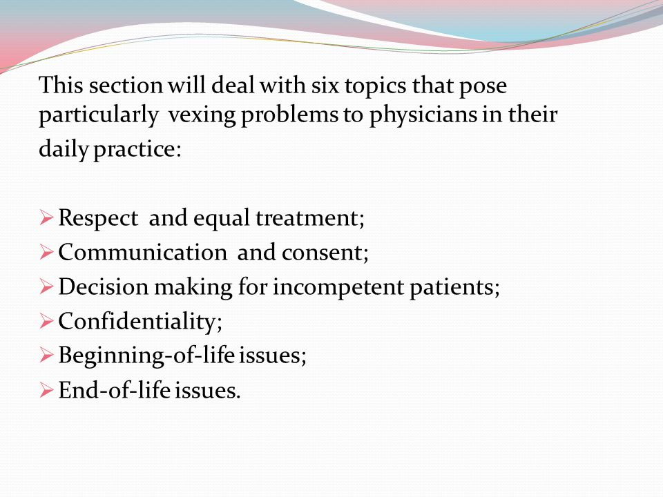 This section will deal with six topics that pose particularly vexing problems to physicians in their