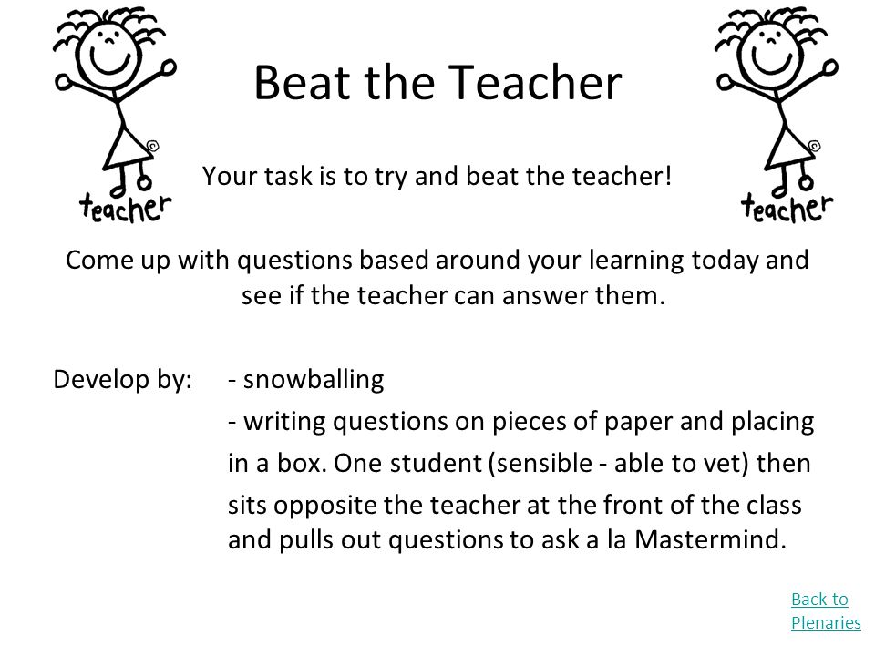 Your task is to try and beat the teacher!