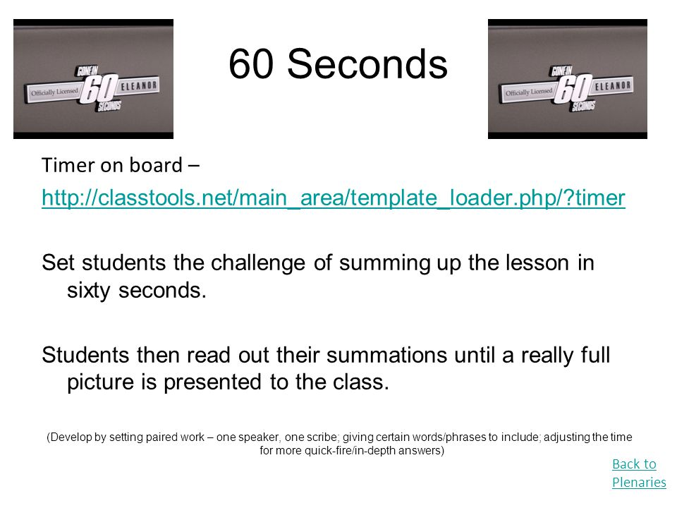 60 Seconds Timer on board –