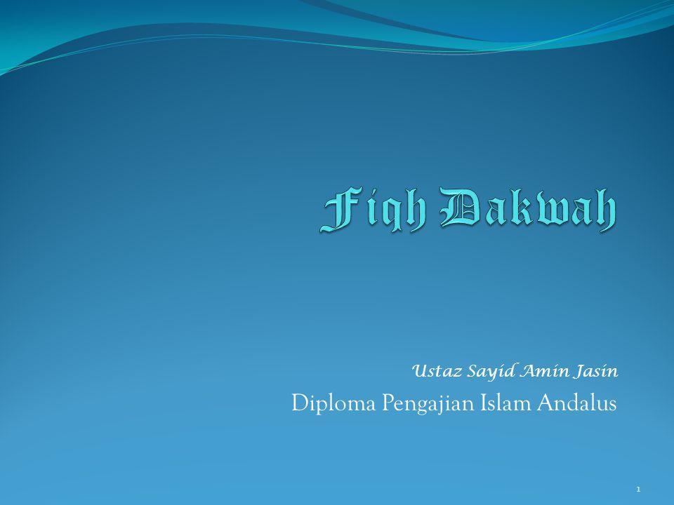 Ustaz Sayid Amin Jasin Diploma Pengajian Islam Andalus