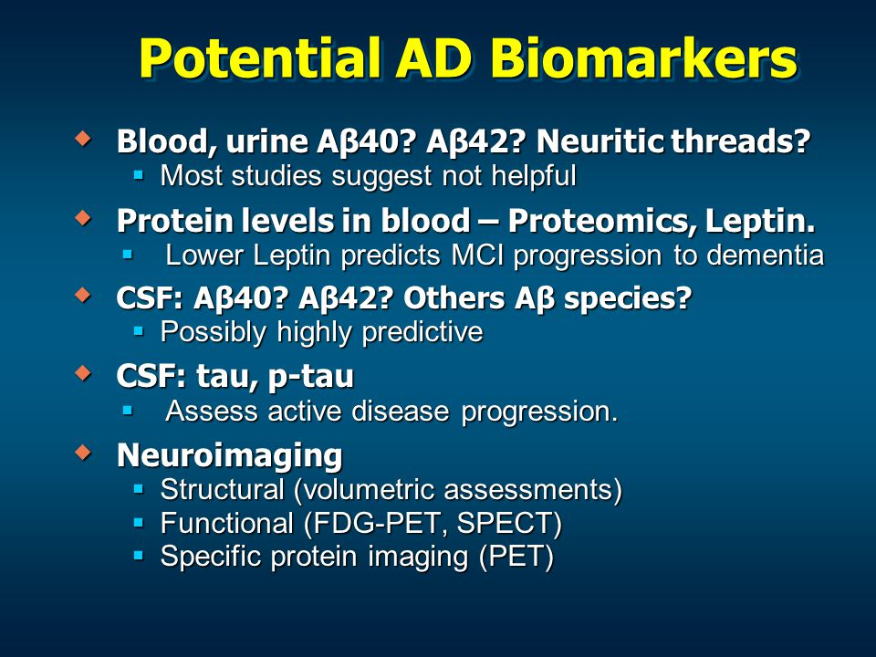 Potential AD Biomarkers