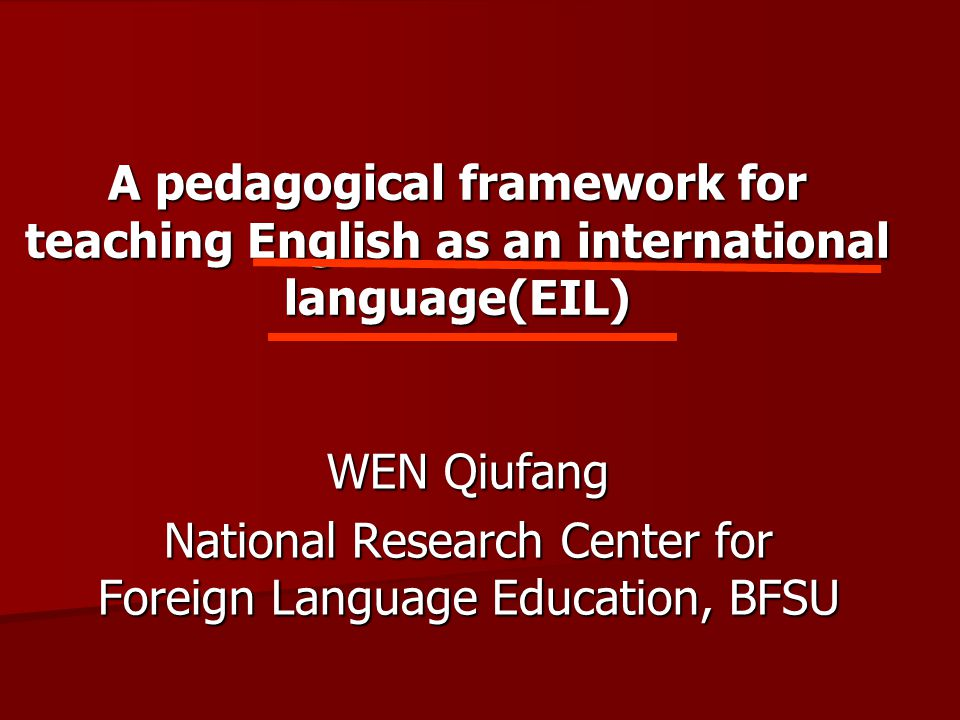 National Research Center for Foreign Language Education, BFSU