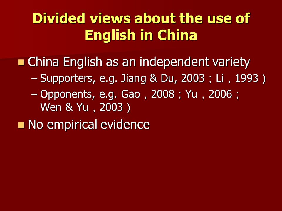 Divided views about the use of English in China