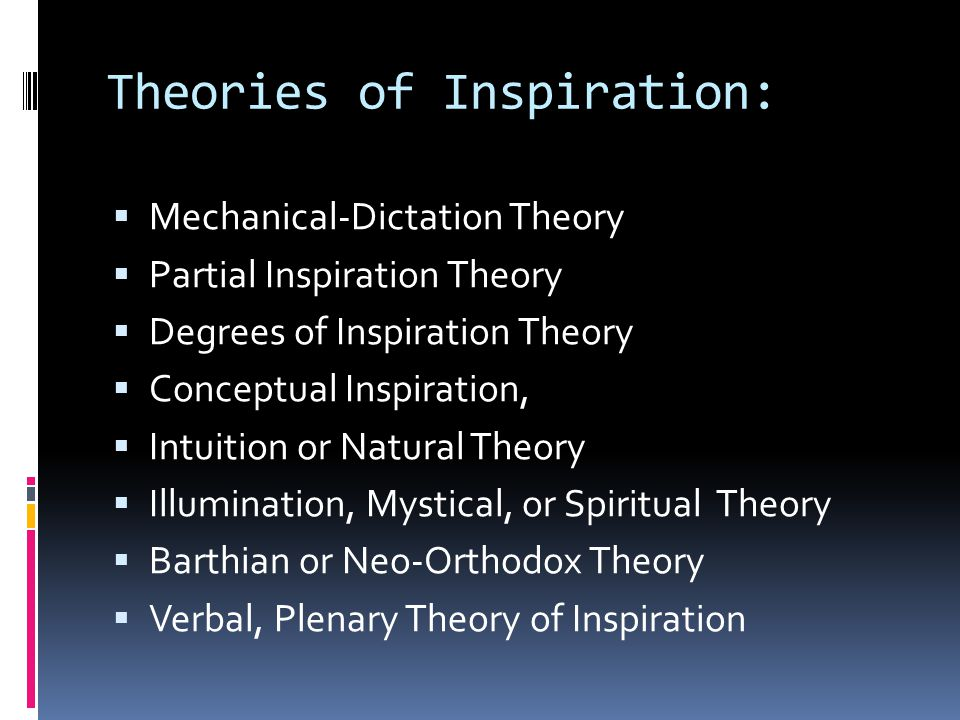 Theories of Inspiration: