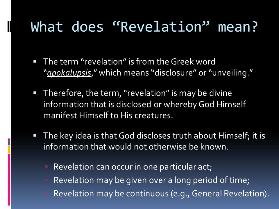 What does Revelation mean