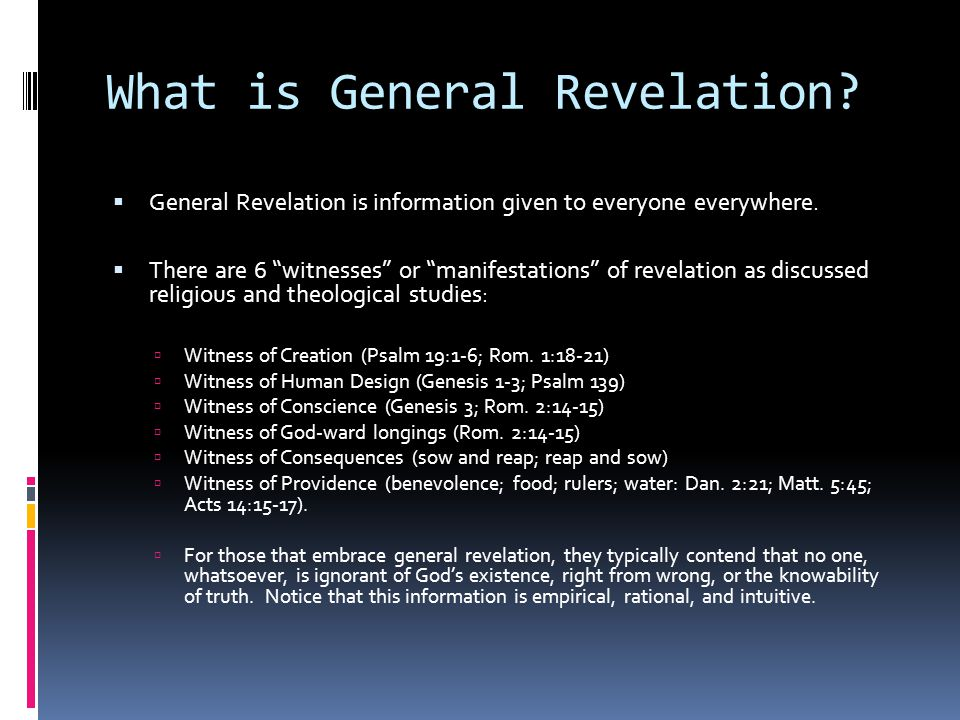 What is General Revelation