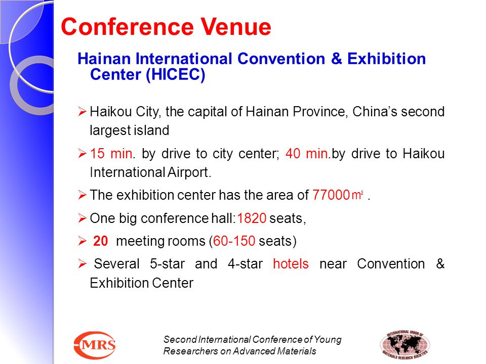 Conference Venue Hainan International Convention & Exhibition Center (HICEC)