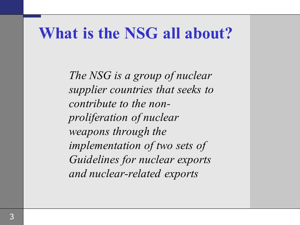 What is the NSG all about