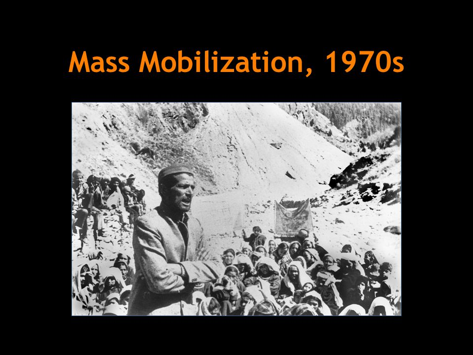 Mass Mobilization, 1970s