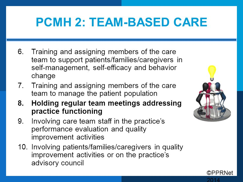 PCMH 2: Team-based care
