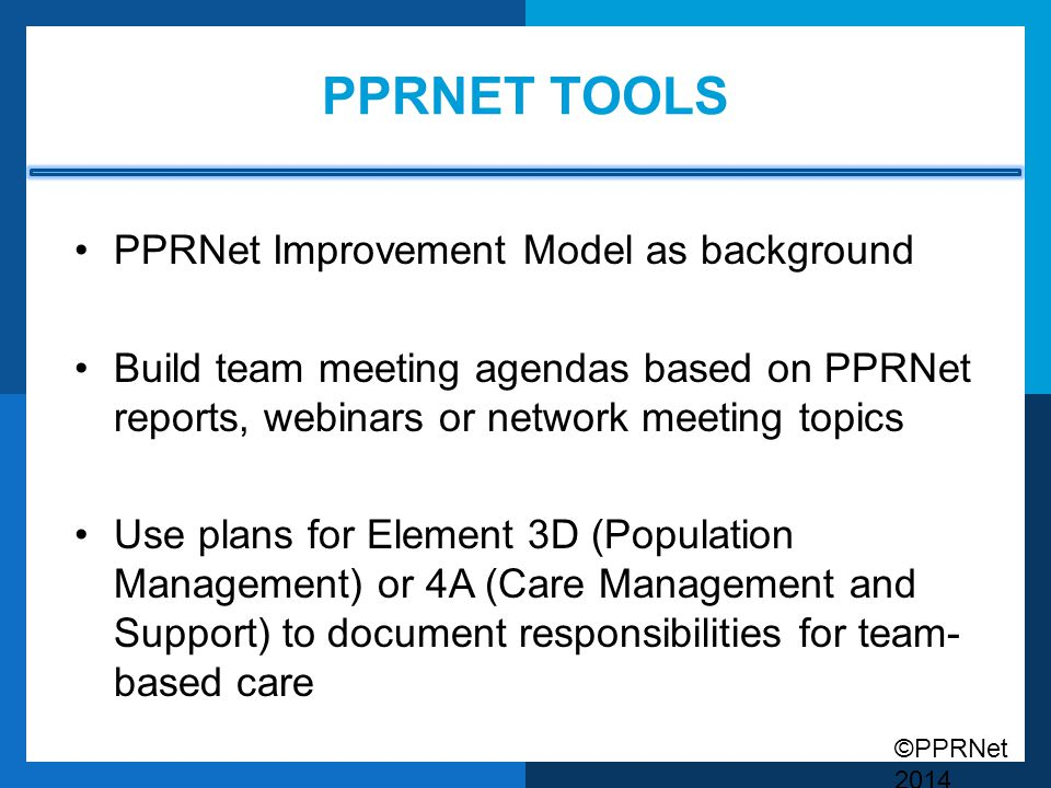 PPRNet Tools PPRNet Improvement Model as background