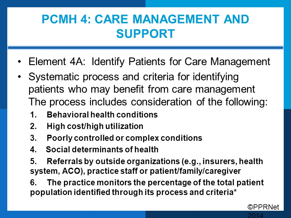 PCMH 4: Care Management and Support