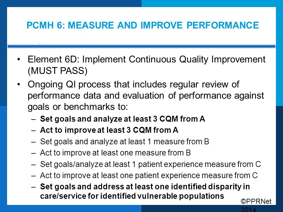 PCMH 6: measure and improve performance