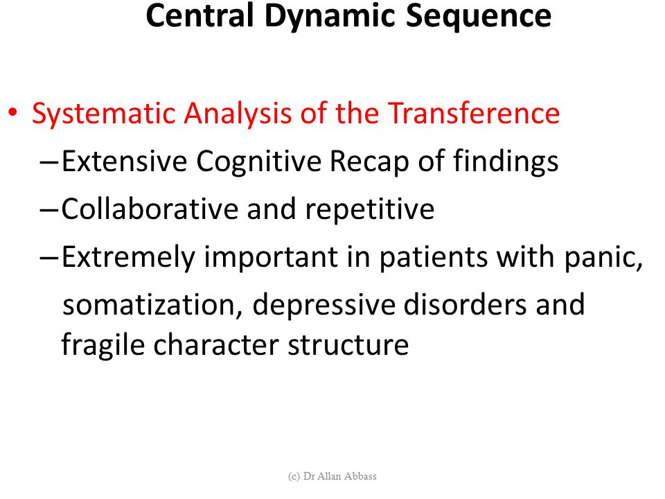 Central Dynamic Sequence