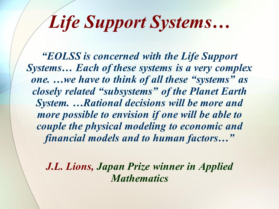 J.L. Lions, Japan Prize winner in Applied Mathematics
