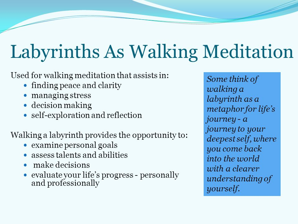 Labyrinths As Walking Meditation