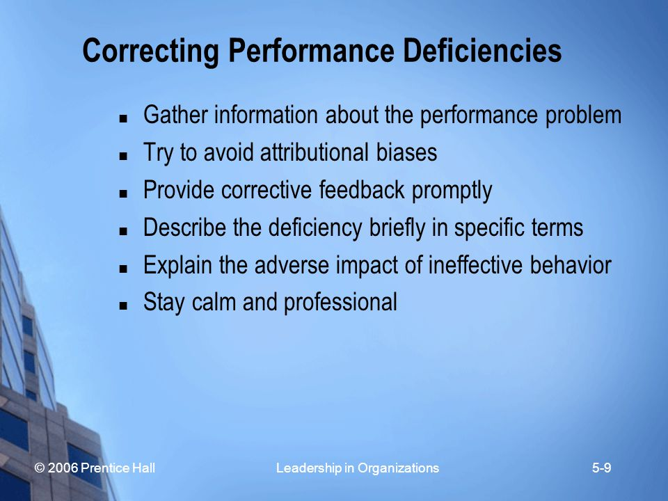 Correcting Performance Deficiencies