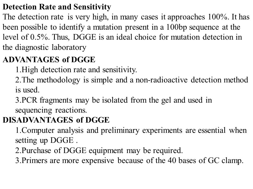 Detection Rate and Sensitivity