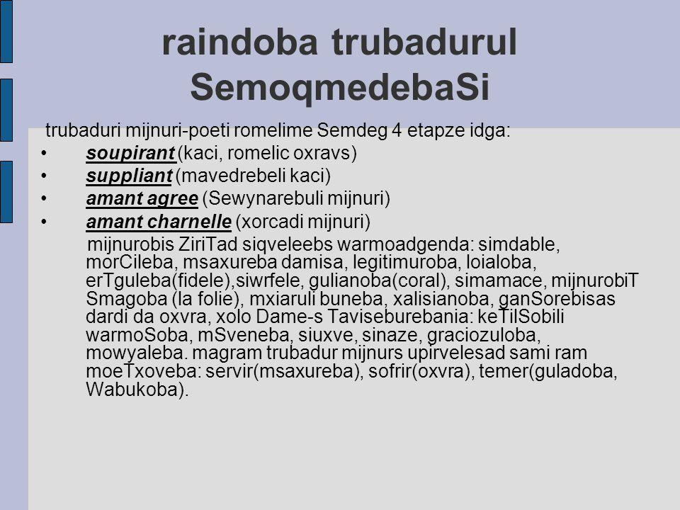 raindoba trubadurul SemoqmedebaSi