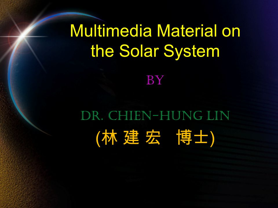 Multimedia Material on the Solar System