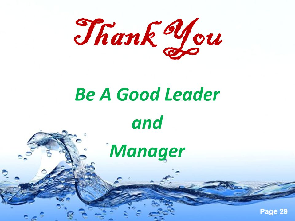 Be A Good Leader and Manager