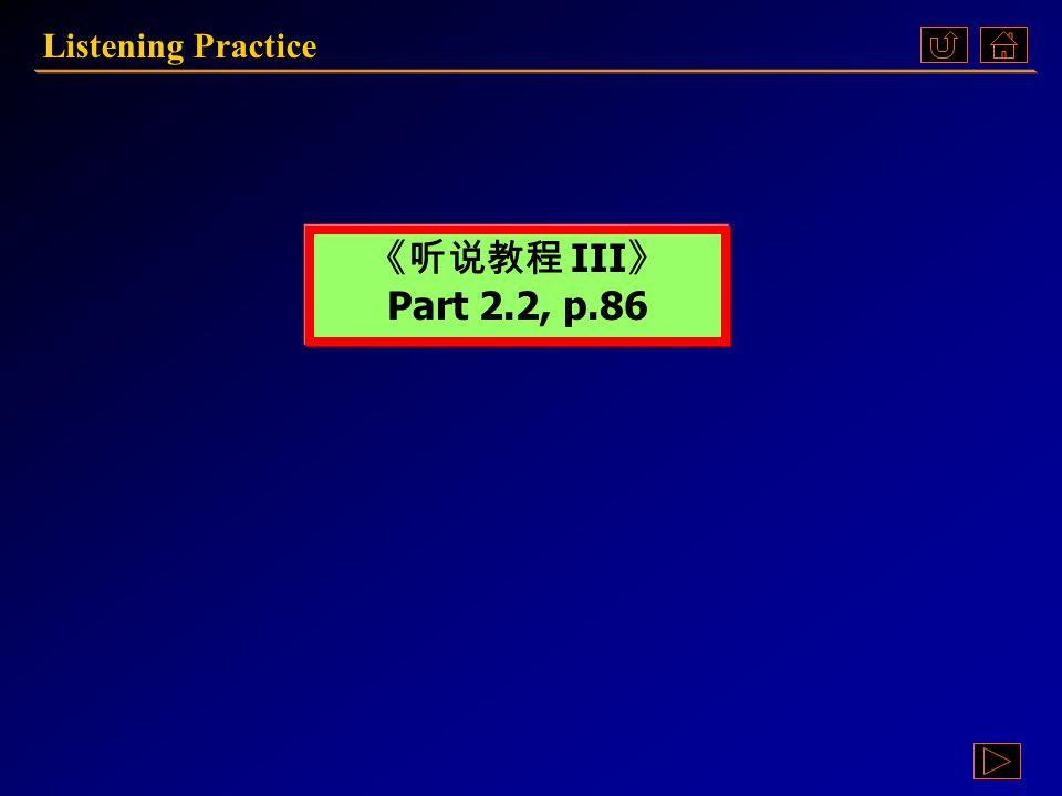 Listening Practice 《听说教程 III》 Part 2.2, p.86