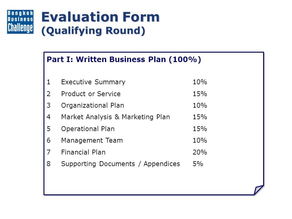 Evaluation Form (Qualifying Round)