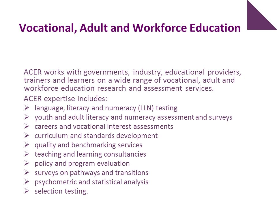 Vocational, Adult and Workforce Education
