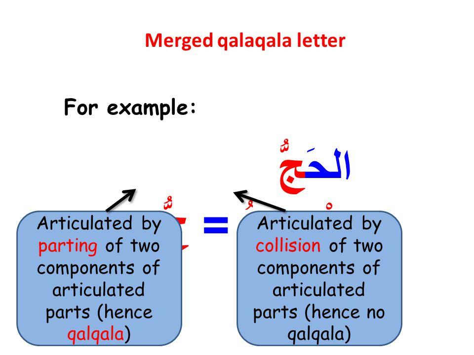 Merged qalaqala letter