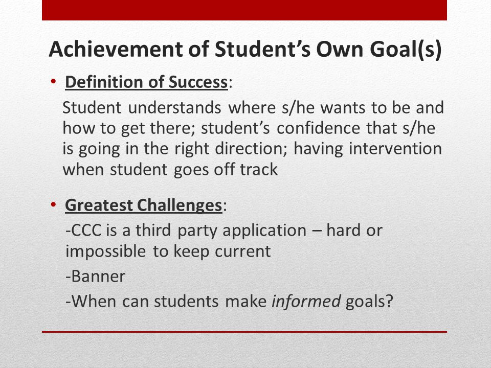 Achievement of Student's Own Goal(s)