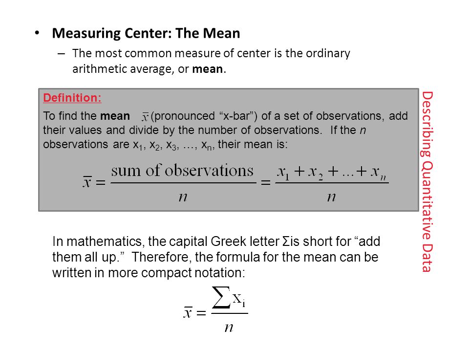 Describing Quantitative Data