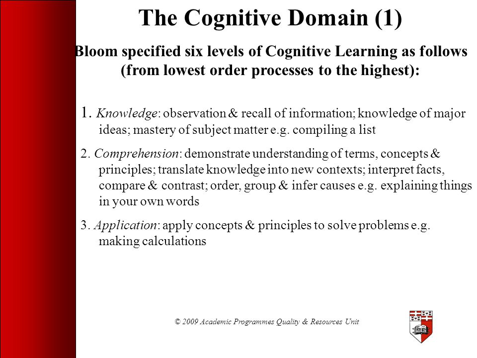 The Cognitive Domain (1)