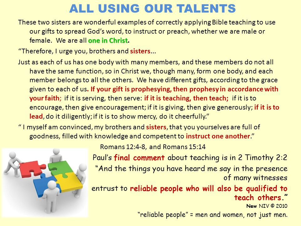 ALL USING OUR TALENTS