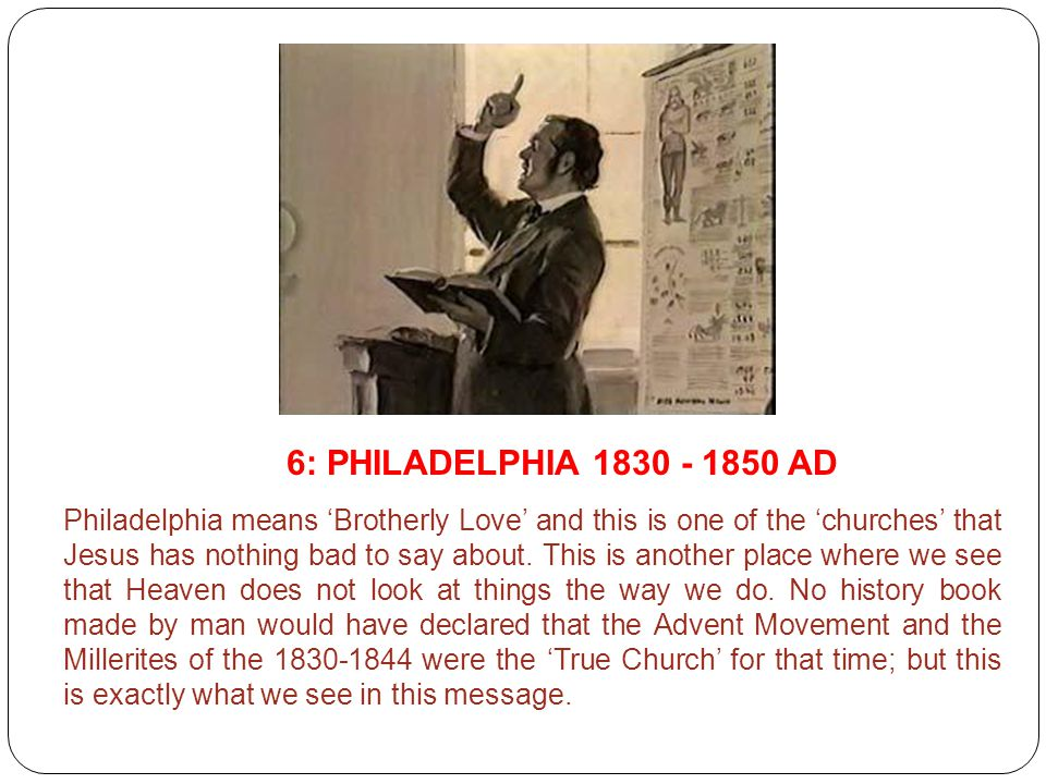 6: PHILADELPHIA 1830 - 1850 AD