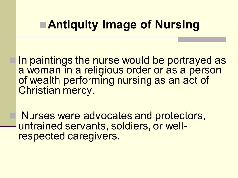 Antiquity Image of Nursing