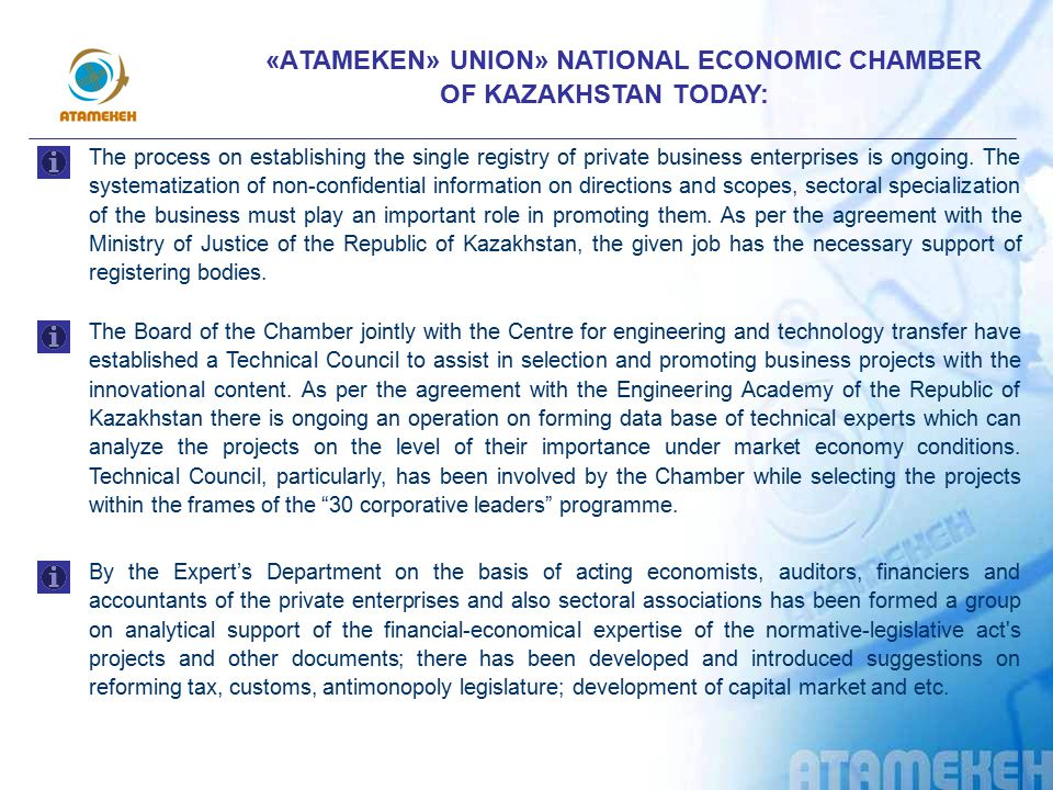 «АTAMEKEN» UNION» NATIONAL ECONOMIC CHAMBER OF KAZAKHSTAN TODAY: