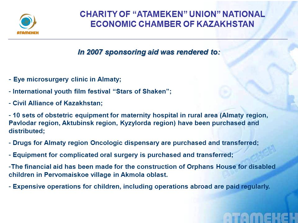 CHARITY OF ATAMEKEN UNION NATIONAL ECONOMIC CHAMBER OF KAZAKHSTAN