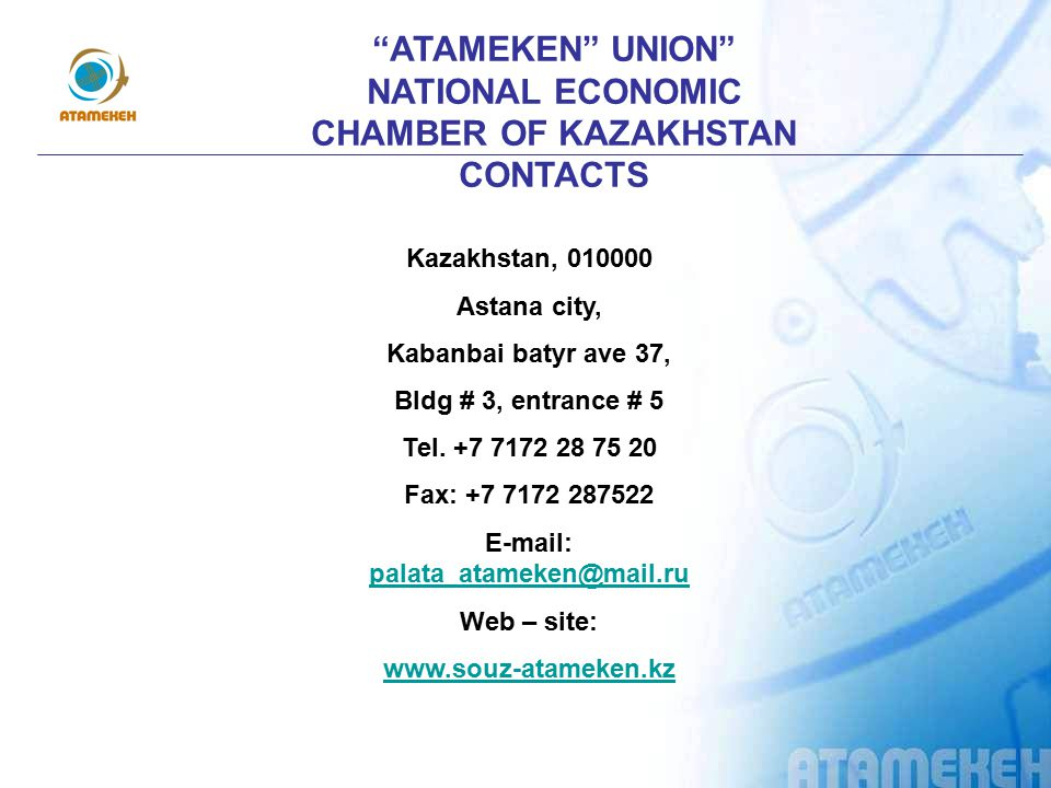 ATAMEKEN UNION NATIONAL ECONOMIC CHAMBER OF KAZAKHSTAN CONTACTS
