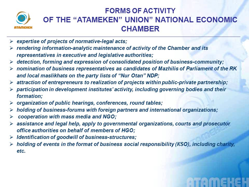 OF THE ATAMEKEN UNION NATIONAL ECONOMIC CHAMBER