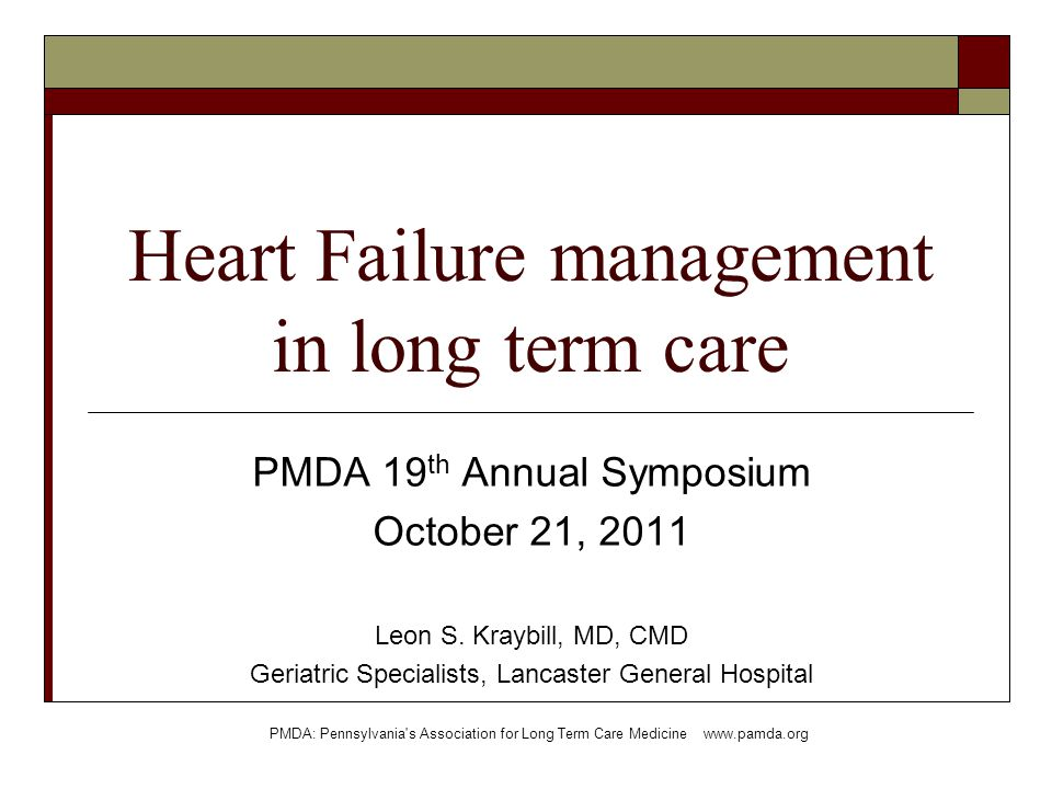 Heart Failure management in long term care