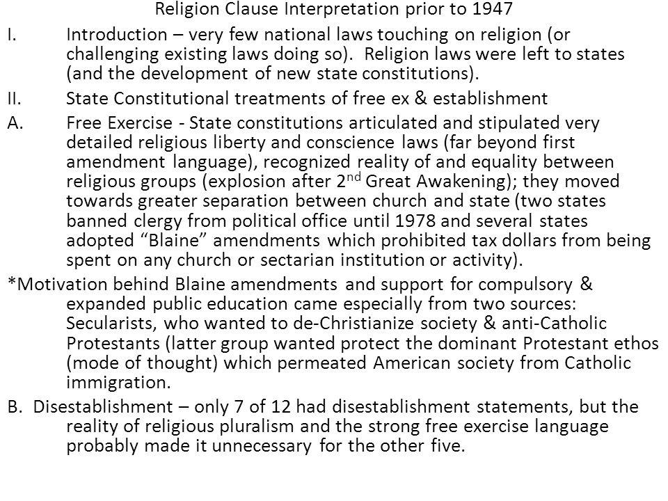 Religion Clause Interpretation prior to 1947