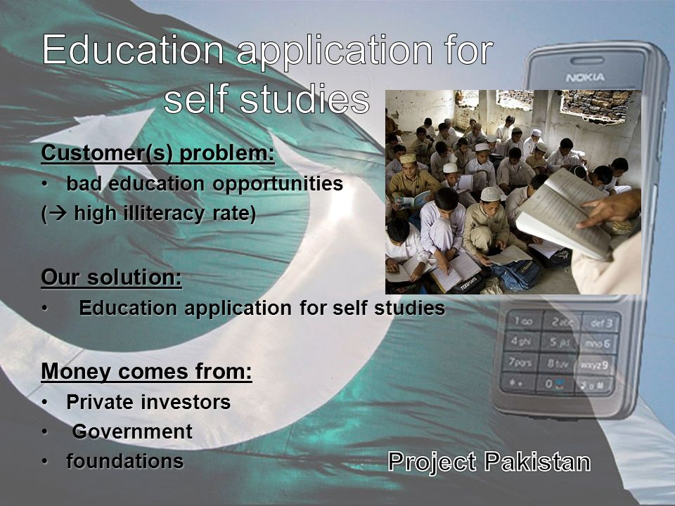 Education application for self studies